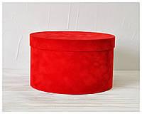 Бархатная круглая коробка d=25 h=15 см оптом, фото 1