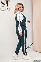 Повседневный спортивный костюм женский. Женский повседневный костюм больших размеров. Молодежный костюм женский, фото 4