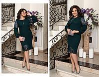 Элегантное вечернее платье Бутылочный, фото 3