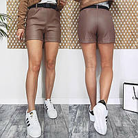 Шорты женские эко кожа. Шорты с высокой талией и поясом эко кожа. Стильные женские шорты из эко-кожи, фото 2