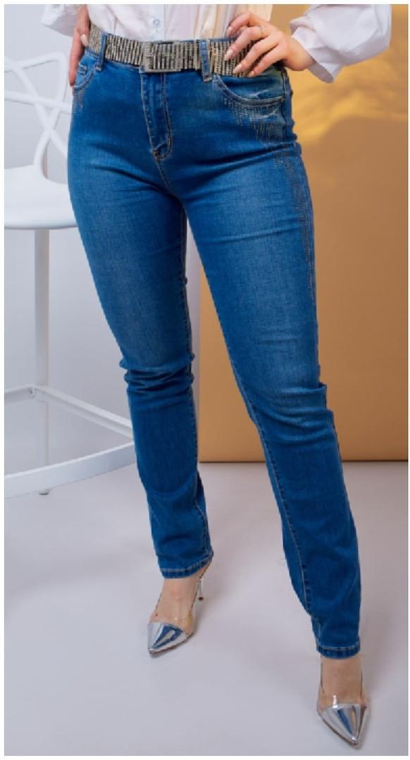 Повседневные женские джинсы Больших размеров