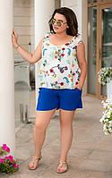 Костюм женский летний с шортами софт Большого размера по 64 р Белый, фото 2
