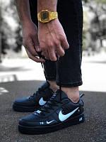 Черние мужские кроссы Nike