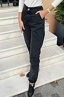 Джинсы черные женские, фото 3
