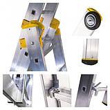 Лестница алюминиевая профессиональная трехсекционная 3 х 20 ступеней, фото 5