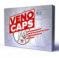 VenoCaps (Вено Капс) - Капсулы для лечения варикоза. Акция 1+1=3