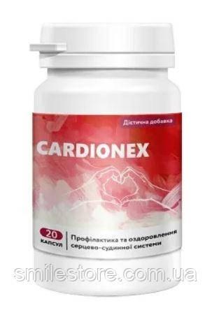 Cardionex - Капсули для нормалізації тиску.