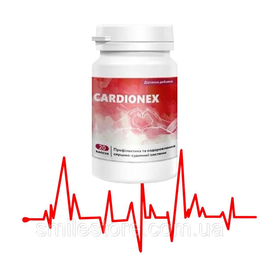 Cardionex (Кардионекс) - Капсули від гіпертонії