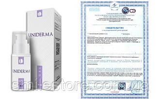 Uniderma (Унидерма) - Гель от псориаза и грибка