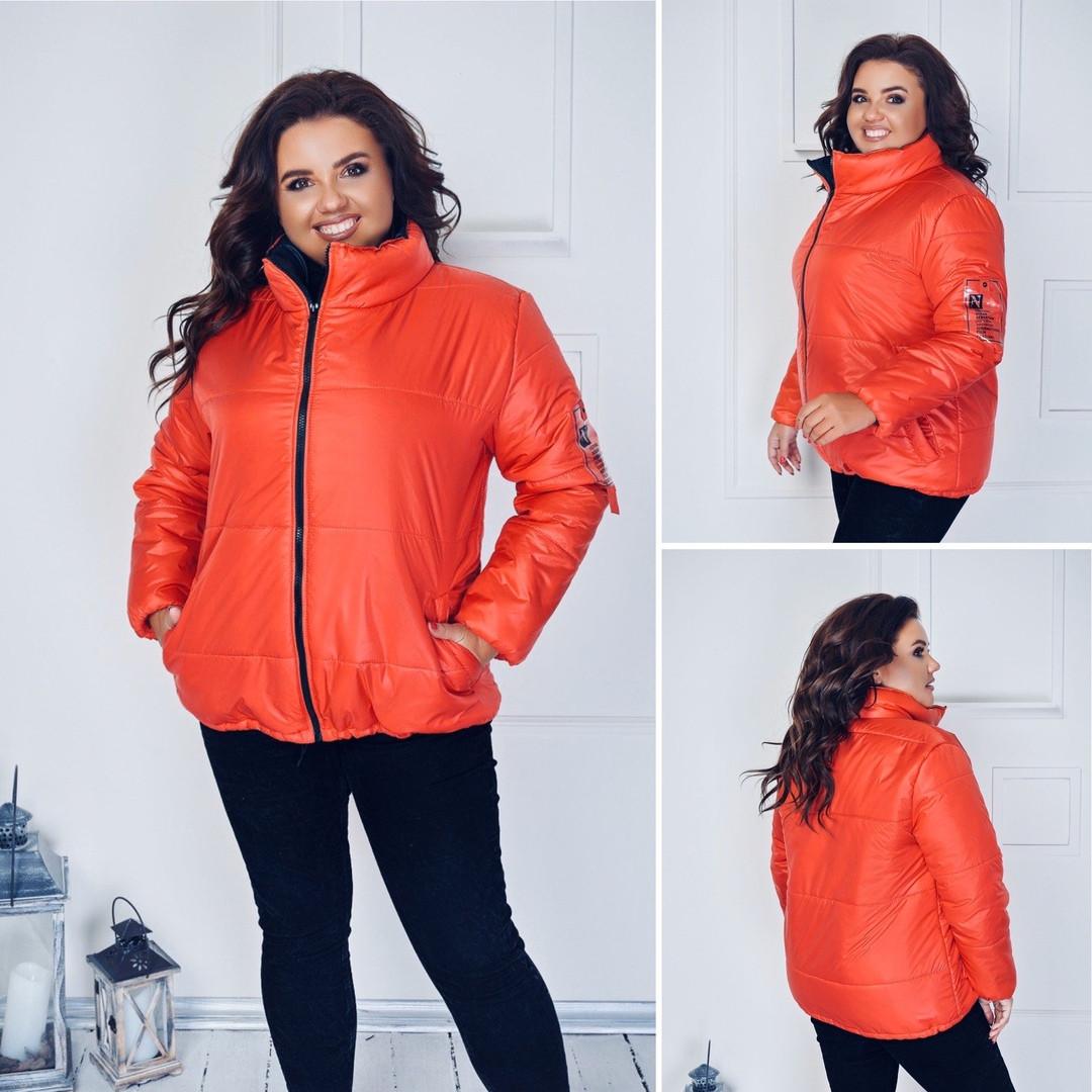 Куртка женская короткая стеганая без капюшона Коралл