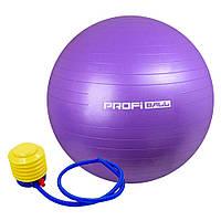 Мяч для фитнеса, фитбол с насосом Profitball, 65 см фиолетовый