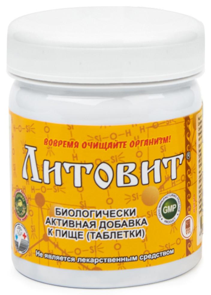 Літовіт базовий таблетки для виведення радіоактивних і токсичних речовин