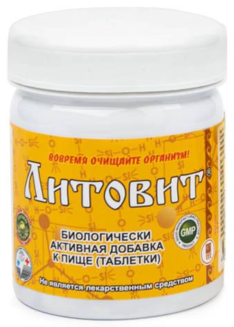 Літовіт базовий таблетки для виведення радіоактивних і токсичних речовин, фото 2