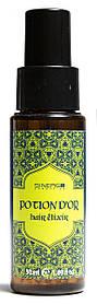 Ампула-еліксир з аргановою олією Sinergy Potion d'or 1*50 мл
