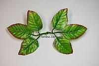 Искусственный лист розы соединенный(лист 5*3см), на 1 розетке 6 листочков