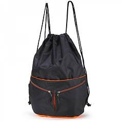 Рюкзак для обуви на шнурках с карманами черный Dolly 838