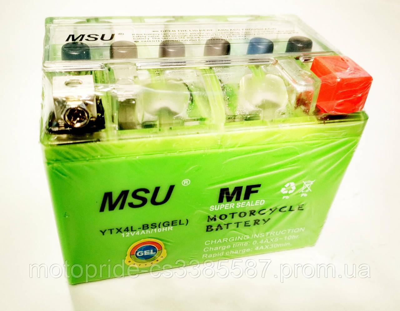 Гелевый аккумулятор 12V 4Аh YTX4L-BS