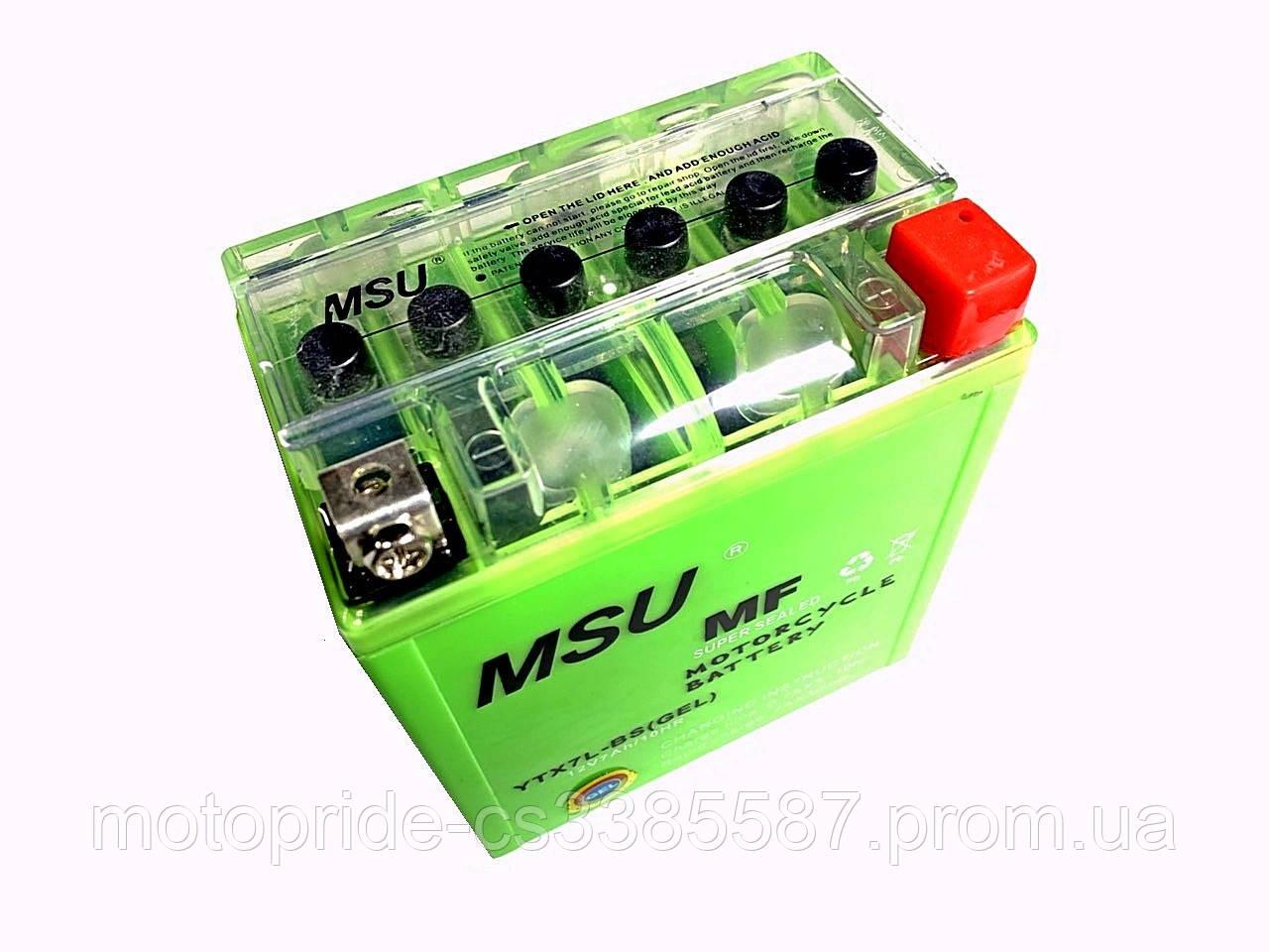 Гелевый аккумулятор 12V 7Ah YTX7L-BS