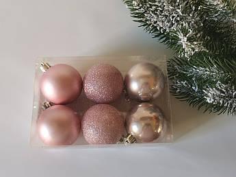 Новогодние елочные шары пудра, 6 см. 6 шт