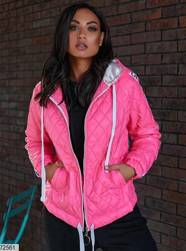 Р. 48-54 Куртка женская стеганная демисезонная розовая