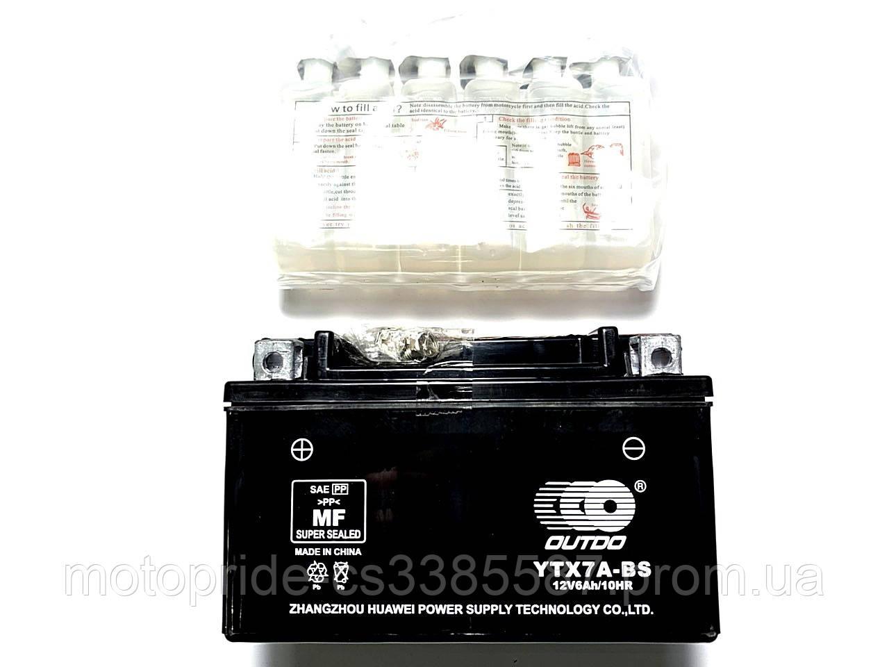 Акумулятор 12V 7Аһ UTX7A-BS (кислотний)