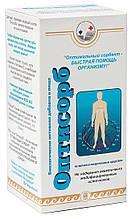 Оптисорб (диатомит-цеолит) - при отравлениях, очистка организма