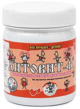 Литовит-Ф, с фруктозой - для детей