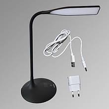 Лампа настольная Led 6W 4100K 1-DKL-002-01 (сенсорная)