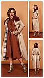 Стильное женское плащевое  бежевое пальто, фото 4