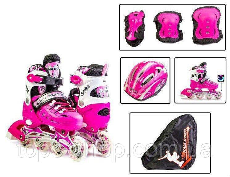 Детские Ролики+Шлем+Защита Scale Sport. Pink,  роликовые коньки детские, Розовые, размер 29-33, 34-37