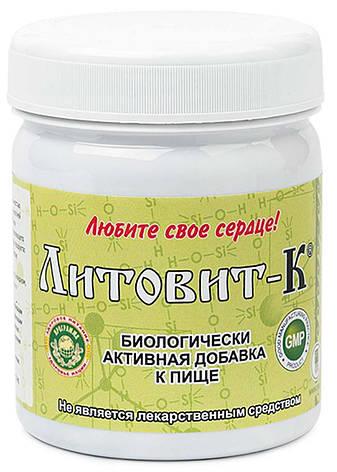 Литовит-К с ламинарией - источник йода, железа, марганца, цеолита, фото 2