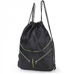 Рюкзак на шнурках для обуви с карманами Dolly 837 городской черный