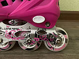 Детские Ролики+Шлем+Защита Scale Sport. Pink,  роликовые коньки детские, Розовые, размер 29-33, 34-37, фото 5