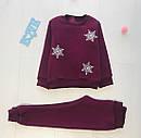 Детский теплый костюм на девочку рост 86-128 см, фото 4