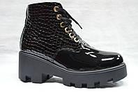 Черные лакированные ботиночки на толстой подошве со шнурками и молнией.Украина.
