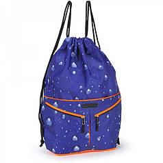 Рюкзак для обуви на шнурках с карманами Dolly 836