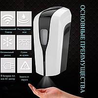 Сенсорный дозатор настенный дезинфицирующей жидкости OS-1808 для спорт залов, магазинов, отелей
