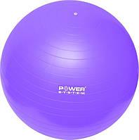 Фитбол. Мяч гимнастический 65 см Power System Фиолетовый