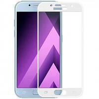 Защитное стекло Full Screen для Samsung Galaxy A7 2017 / A720 (Белый)