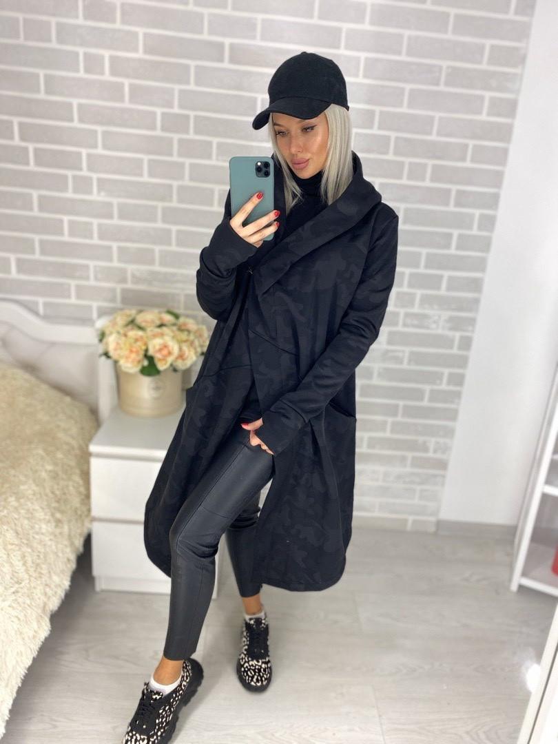 Длинное трикотажное пальто с армированным покрытием (42-46)