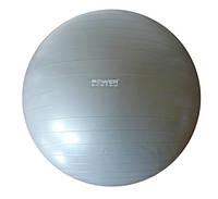 Фитбол. Мяч для фитнеса 75 см