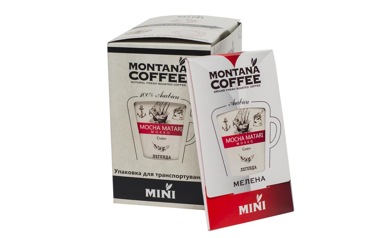 Montana MINI Йемен Мокко