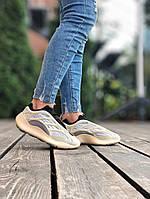 Мужские кроссовки Adidas Yeezy Boost 700 V3 / Адидас Изи Буст 700 серые