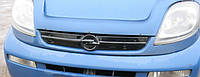 Зимняя решетка Opel Vivaro (01-06) верхняя, матовая