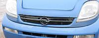 Зимова решітка Opel Vivaro (01-06) верхня, матова