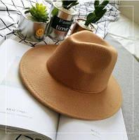 Шляпа женская фетровая федора с устойчивыми полями коричневая