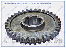 Шестерня Т-25А (7.37.120) Z=36