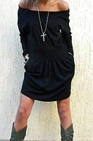 Платье с карманами и открытыми плечами