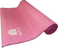 Коврик для йоги и фитнеса 173х61 см Power System Синий Розовый