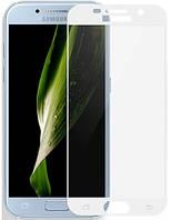 Защитное стекло Full Sceen для Samsung J700 (Белый)